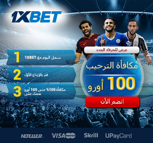 1xbet arabic sport bonus